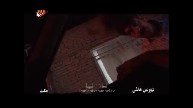 دوربین مخفی خرید آسان مواد مخدر در تهران