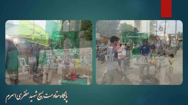 گزارش کار پایگاه شهید مظفری اسرم/فروردین الی خرداد 94