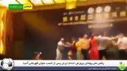 رقص ملی پوشان پرورش اندام ایران پس از قهرمانی در آسیا