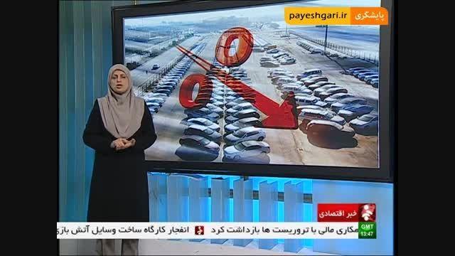 واردات خودرو کاهش یافت
