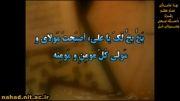 اولین تبریک در روز غدیر به امیر المومنین(ع)