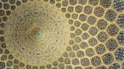 اذان متفاوت با استفاده از آواز ایرانی