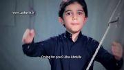 موزیک ویدیو سلام - عمار الحواجی (عربی)