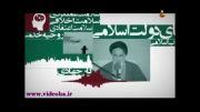 شاخصهای دولت اسلامی از نگاه رهبر معظم انقلاب