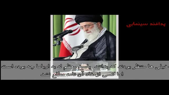 پاسخ سردارسلیمانی به تهدید رهبری