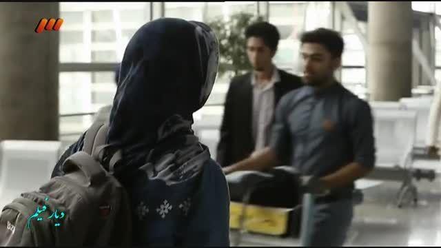 قسمت دوم سریال تنهایی لیلا