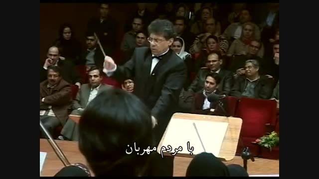ایران (لوریس چکناواریان)