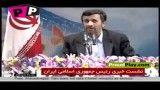 پاسخ مستدل احمدی نژاد درباره وضعیت روزنامه ها در دولتش