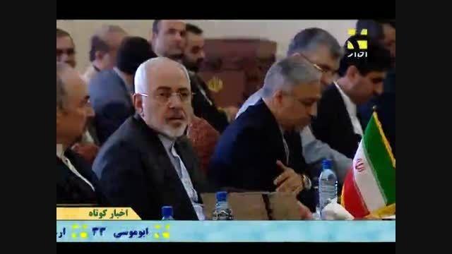 دیدار وزیر امور خارجه ایران با وزیر امور بین الملل آفری