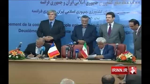 امضاء ۵ تفاهم نامه در زمینه کشاورزی بین ایران و فرانسه