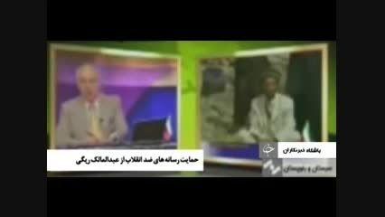 مستند بازداشت تروریست سلفی  عبدالمالک ریگی