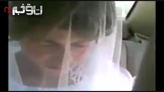 فرار یک داعشی با لباس عروس