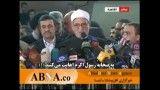 واکنش احمدی نژاد به سخنان مفتی مصری