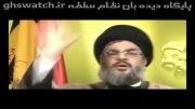 کلیپ برتر حزب الله لبنان/ سید حسن و بشار اسد/ سوریه و لبنان