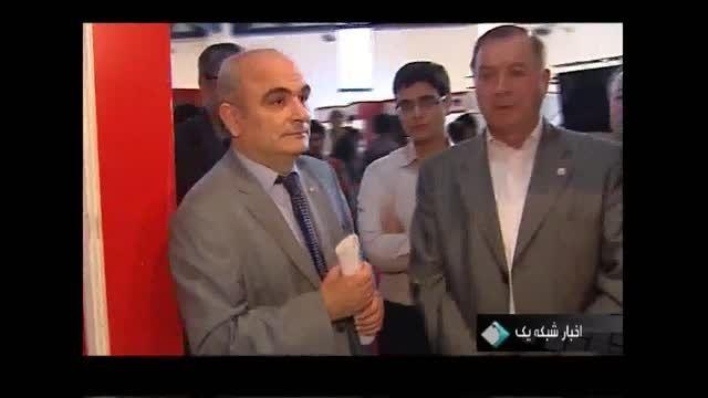 برگزاری دومین نمایشگاه فناوری و نوآوری INOTEX 2015