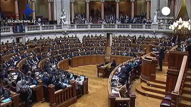 دولت جدید پرتغال سقوط کرد