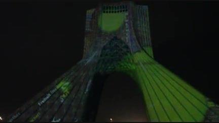 نورپردازی برج آزادی توسط هنرمند آلمانی!!!