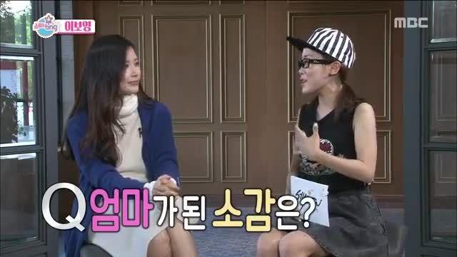 صحبت های لی بو یونگ درباره دخترش و همسرش جی سونگ