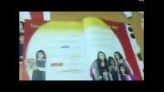 معلمی که نتوانست تصویر دختران در کتاب درسی را تحمل کند