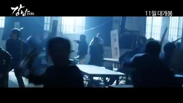 پخش فیلم گانگنام بلوز لی مین هو با زیرنویس فارسی
