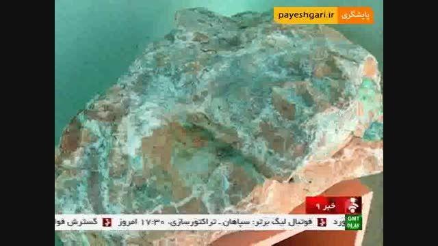 معادن سنگ های قیمتی در قم