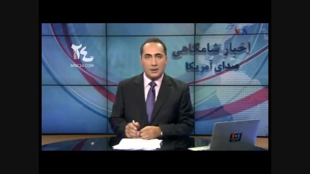 تجاوز ابوبکر بغدادی به خبر نگار امریکایی