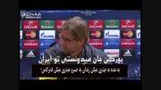 تمسخر کردن تیم استقلال  توسط مربی دورتموند!!!