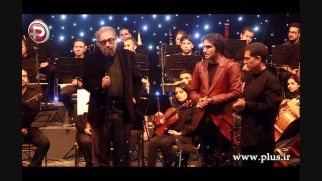 شب موسیقی فیلم مسعود کیمیایی با اجرای رضا یزدانی