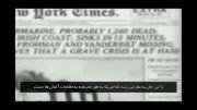 کلیپی درباره تاریخچه حملات ساختگی امریکا برای آغاز جنگ ها