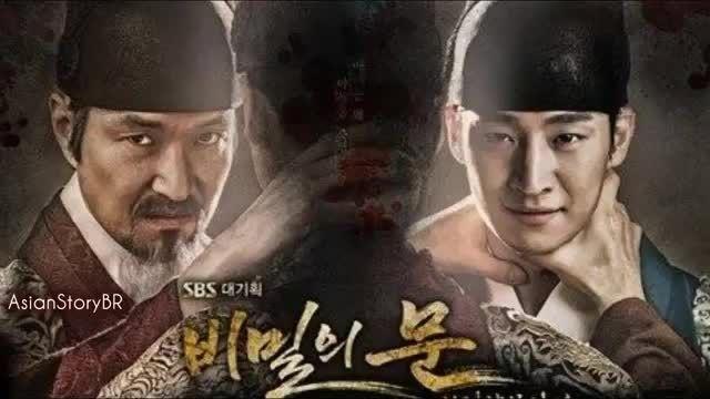 OST سریال در اسرارآمیز