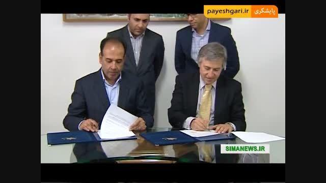 امضاء تفاهمنامه همکاری بین اتاق بازرگانی ایران و شورای