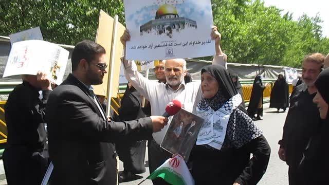 فلسطین ! ما پیروزیم