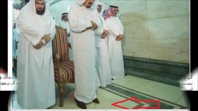 نماز خواندن پادشاه سعودی در اندرونی کعبه با کفش-سوریه