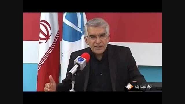 عجایب نفتی ایران!