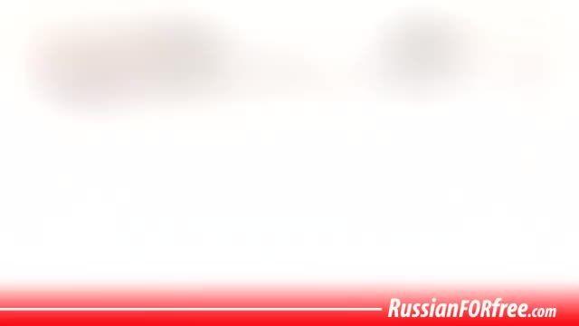 آموزش زبان روسی - پذیرش هتل