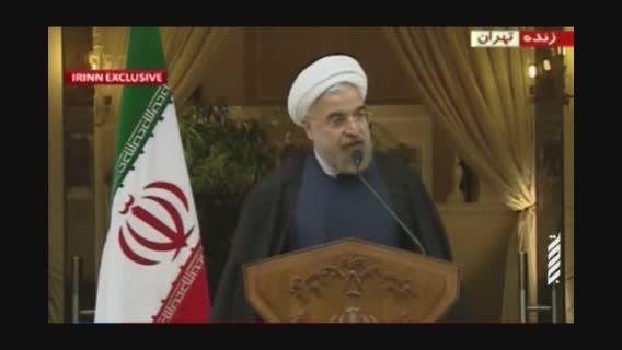 نتیجه انتخاب دکتر روحانی و توافق نامه  (گام نهایی)