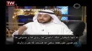 اعترافات جالب یک سلفی در یک شبکه وهابی