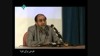 سخنرانی رحیم پور درباره فضای مجازی - 1