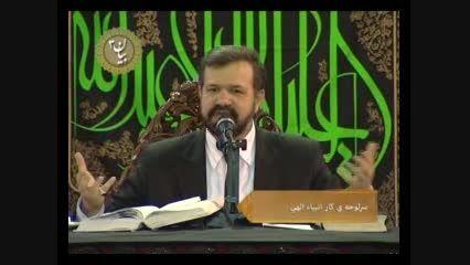 سرلوحه کار انبیاء الهی - دکتر محمد علی انصاری