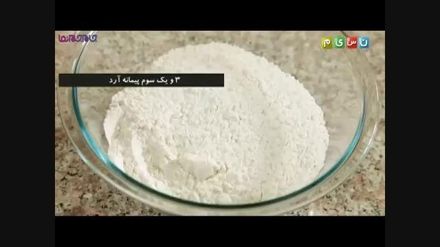 نان بربری خانگی_آموزش پخت+فیلم ویدیو کلیپ طرز تهیه