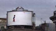 تبلیغات بریتیشایرویز - زومیت