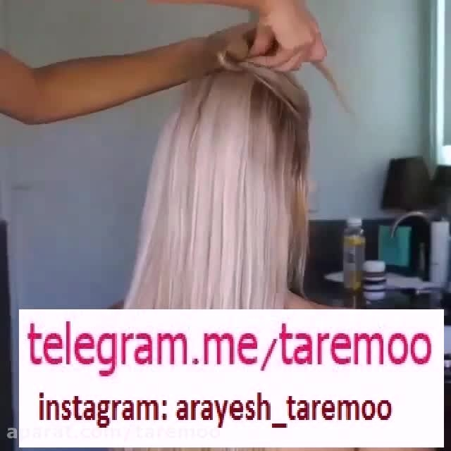 آموزش بافت مو زیبا و دخترانه در تار مو