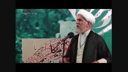سخنرانی حجت الاسلام حاجتی - تجمع مرگ بر آمریکا 2