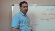 تشخیص نفوذ IDS-آموزش امنیت شبکه-شماره 31