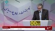 دکتر حداد عادل-مناظره سوم