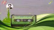 شیخ ضیایی - مسئولیت مرد در قبال خانواده ...