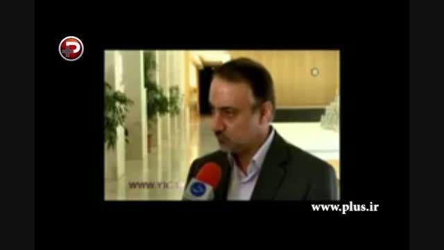 شناسایی اموال بابک زنجانی در تاجیکستان