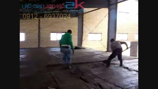 نحوه تراز کردن بتن سقف عرشه فولادی به وسیله قوطی کشی