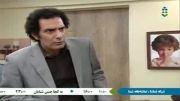 خانم شیرزاد:عموش موت کرده-طنز
