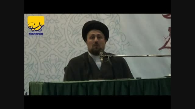 دیدار سید حسن خمینی با وزیر و روسای آموزش و پرورش کشور
